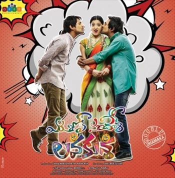 Lava Kusa 2015 Dual Audio Hindi 480p HDRip 350mb