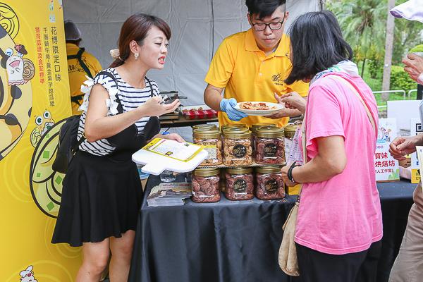 豬寶妹手感烘焙坊-千層蝸牛捲-黃金紫芋地瓜組(花博期間限定口味)