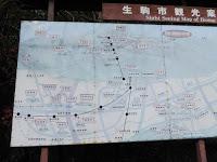 生駒市観光案内図(Sight Seeing Map of Ikoma City)