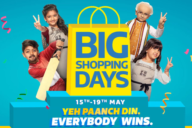 Flipkart Big Shopping Days Start On 15th May To 19th May 2019