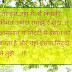 Hindi loves image shayari for Facebook