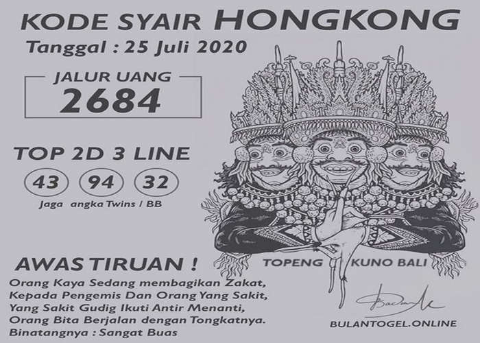 Kode syair Hongkong Sabtu 25 Juli 2020 259
