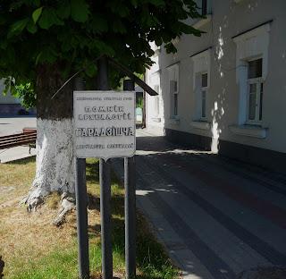 Пінськ. Пам'ятний знак на місці стародавнього городища