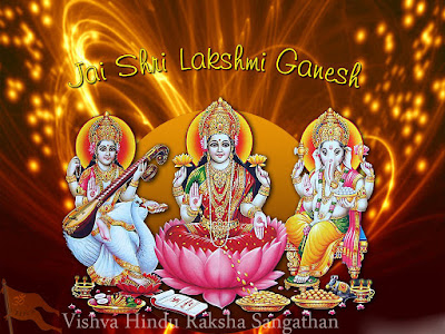 Laxmi Ganesh Ji HD Wallpaper