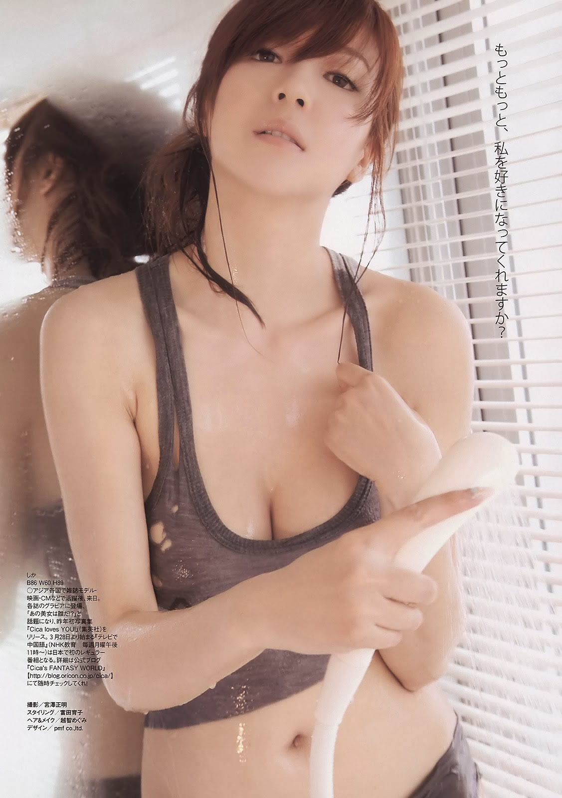 Cica Zhou Wei Tong 周伟童 – Complete Gallery of Pictures ...