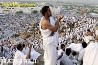 Panduan Lengkap Tata Cara Pelaksanaan Haji Tamattu