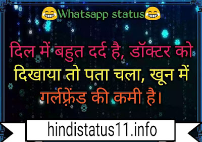 whatsapp in Hindi sayeri