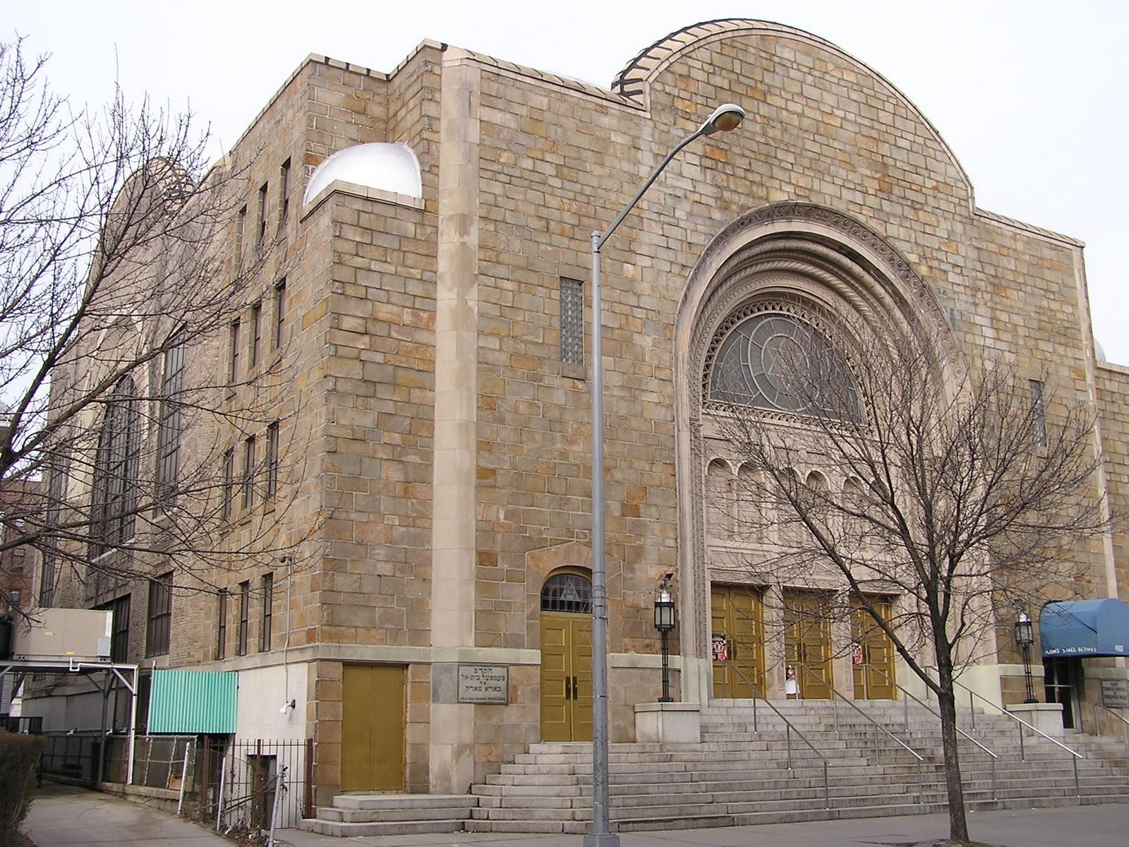 Temple Beth Brooklyn