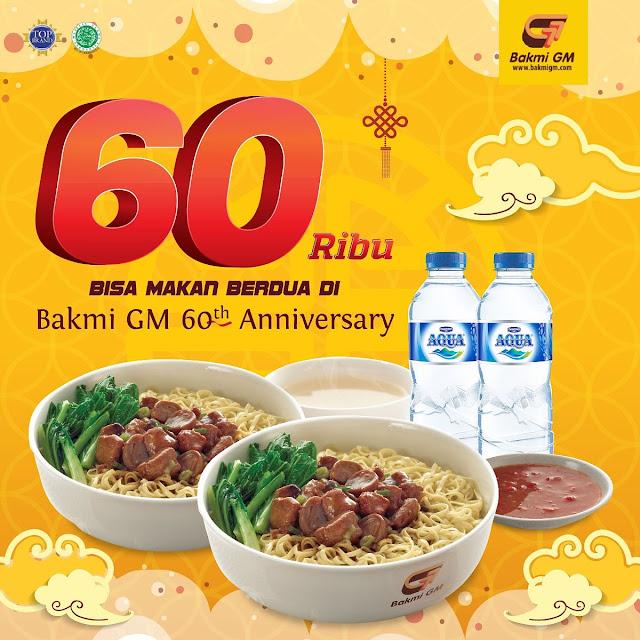 #BakmiGM - #Promo Makan Berdua Bakmi Spc GM dan Aqua Hanya 60 Ribu (s.d 28 Feb 2019)