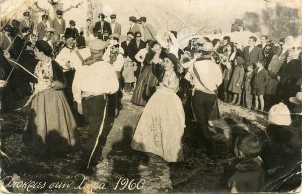 Αποτέλεσμα εικόνας για Παραδοσιακό Γαϊτανάκι