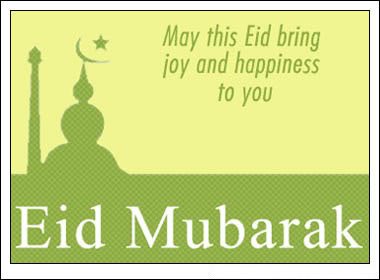 Eid Mubarak 2012: EID MUBARAK 2012