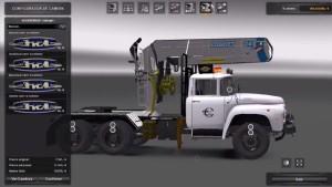 ZIL 130-131-133 truck mod