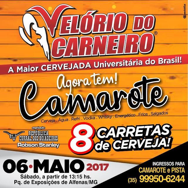 Velório do Carneiro 2017 |06 Maio | Alfenas-MG
