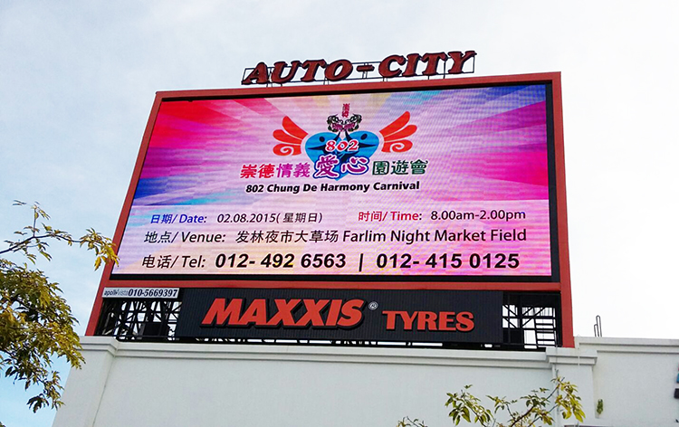 Signboard Maker, Malaysia (Penang) - Tel : 013-3981 338, +
