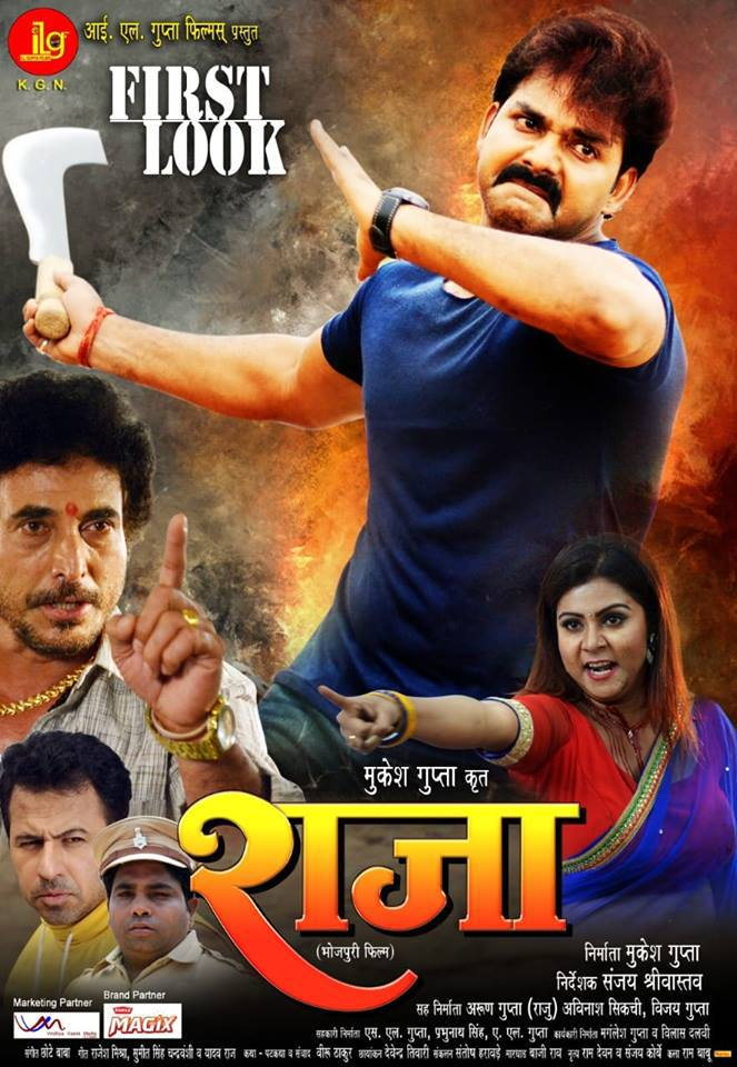 Bhojpuri film movie 2020 download