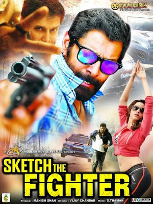 Sketch 2018 Hindi Dubbed WEBRip 480p 350Mb x264