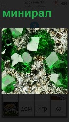 Горная порода минерал сверкает на свету и переливается зеленым цветом