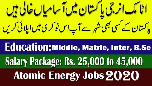 pakistan atomic energy jobs 2020,pakistan atomic energy commission jobs 2020,atomic energy jobs 2020,pak atomic energy jobs 2020,new jobs in atomic energy 2020