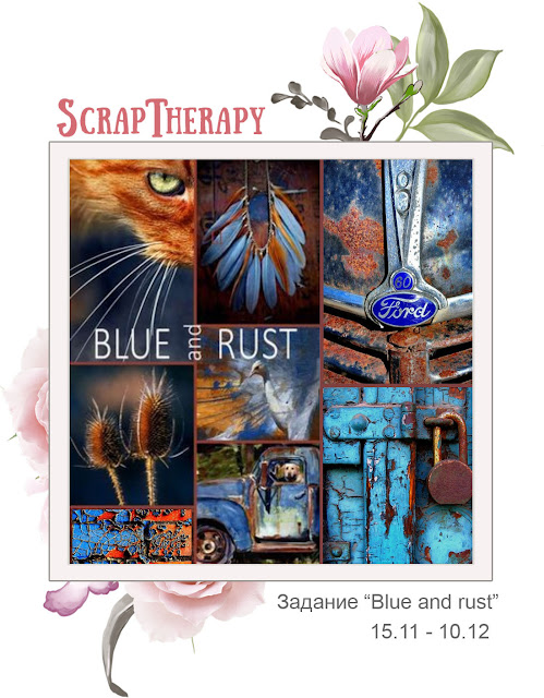 http://blog-scraptherapy.blogspot.ru/2017/11/blue-and-rust.html?m=1