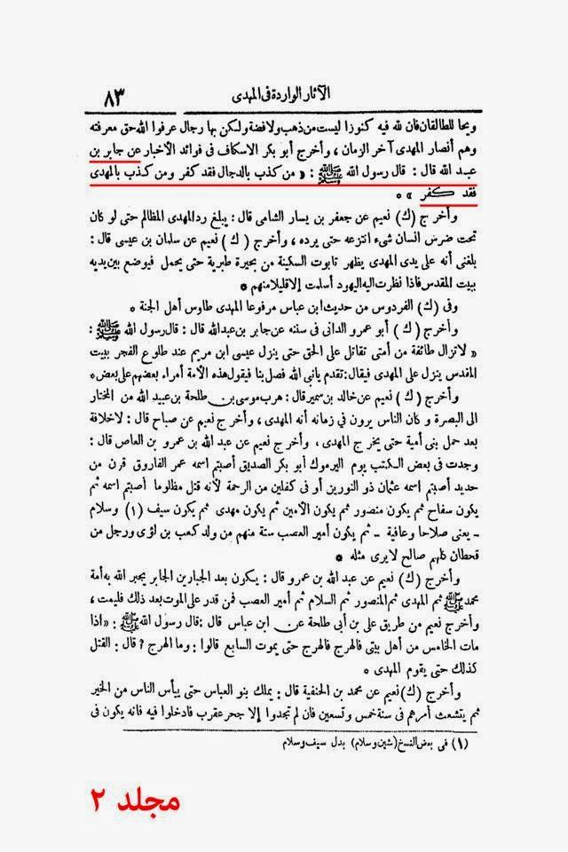 AL HAWI LIL FATWA PDF DOWNLOAD