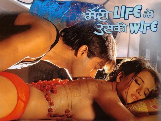 Watch Meri Life Mein Uski Wife Online