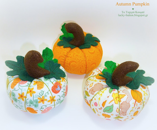 """Autumn Pumpkin"" Κολοκύθες υφασμάτινες, διακοσμητικό, στολισμός τραπεζιού centerpiece, στολισμός βάπτισης"