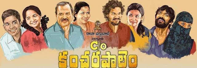 c/o kancharapalem movie