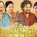 C/o kancharapalem movie Review and Rating