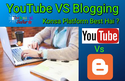 YouTube Vs Blogging | A Best Platform | Facts In Hindi 2019