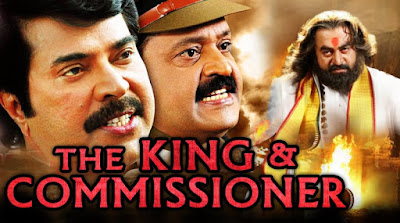 The King & Commissioner 2015 Hindi Dub 480p WEB HQRip 400MB, DvdRip 300MB Download from https://world4ufree.ws mirror links
