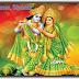 वैवाहिक बाधाओं के बाद भी सरलता से विवाह होने के कुछ सरल उपाय ।। Badhaon Ke Bad Bhi Aasan Vivah ke tips.
