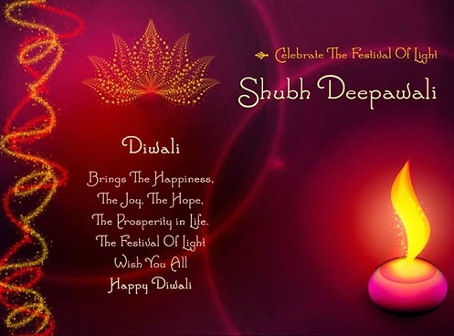 Diwali 2017 Greeting Cards Messages