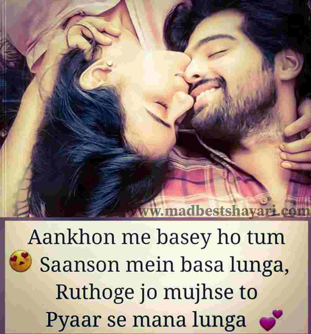 Beautiful Love Shayari In Hindi Images