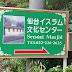 Ied 2017 di Sendai