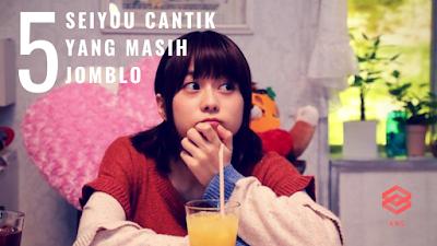 TOP 5 SEIYUU CANTIK YANG MASIH JOMBLO