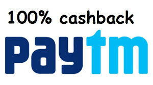 100% cashback on paytm