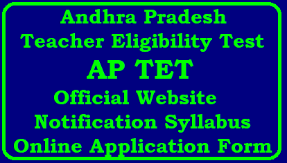 AP-TET 2017 Notification , Information Bulletine ,Syllabus, Submit Online Application Form @https://aptet.apcfss.in AP-TET 2017-18 Official Website https://aptet.apcfss.in/ AP-TET 2017 | Notification | Information Bulletine | Syllabus | Submit Online Application Form @ https://aptet.apcfss.in: AP TET 2017 Info Commissioner of School Education, Government of AP Andhra Pradesh Teacher Eligibility Test-2017 launched official website for Andhra Pradesh Teachers Eligibility Test AP TET 2017 for the candidates to get Notification Information Bulletine Exam Dates Online Application submission Online Payment of Fee for Paper I and Paper II in AP ap-tet-notification-syllabus-official-website-submit-online-application-form-edit-option-hall-tickets-information-bulletine-Initial-final-key-results-aptet.apcfss.in-download AP TET 2017 Information Bulletine Syllabus Download/2017/12/ap-tet-notification-syllabus-official-website-submit-online-application-form-edit-option-hall-tickets-information-bulletine-Initial-final-key-results-aptet.apcfss.in-download.html