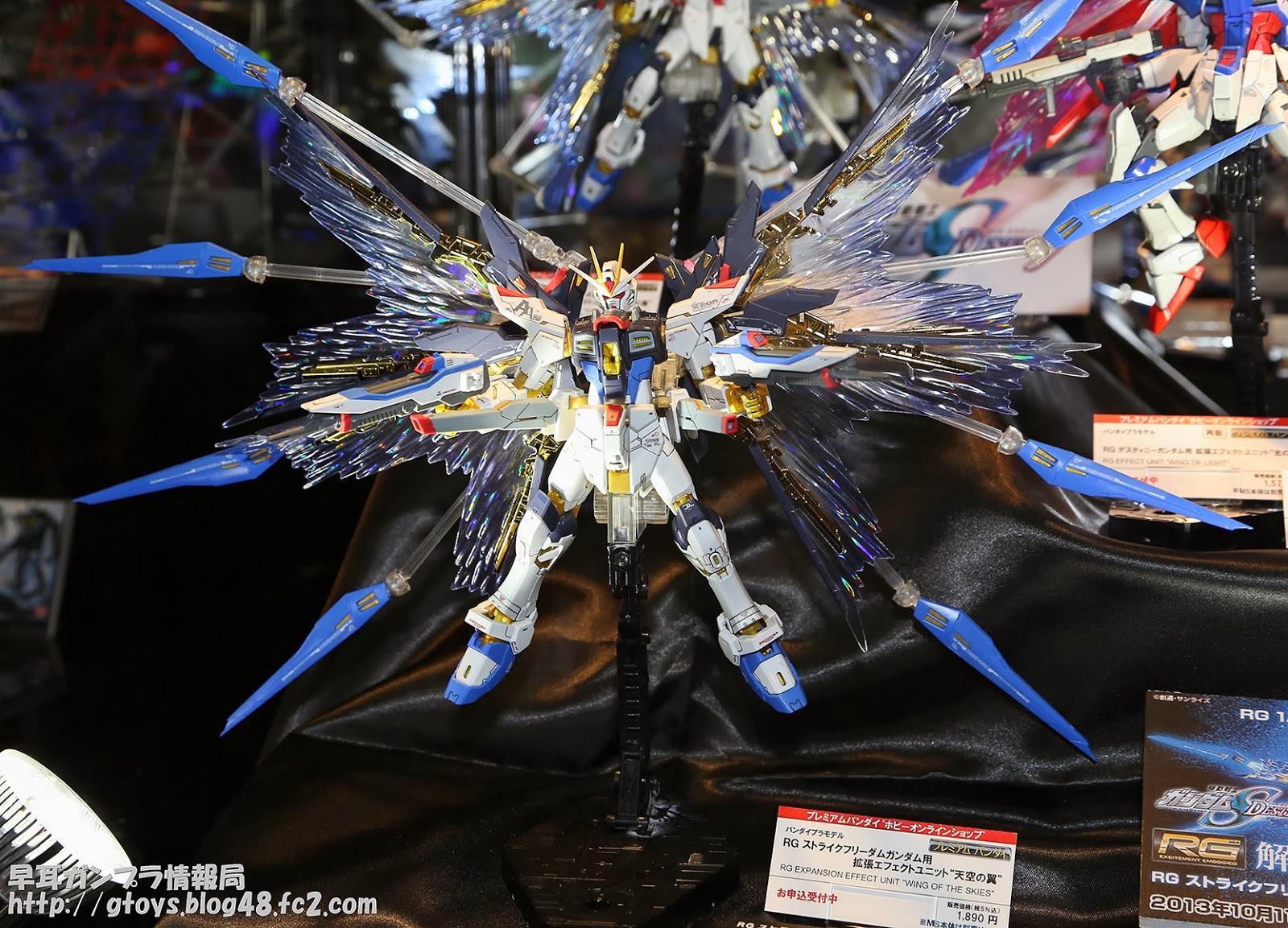 15 Gundam Strike Freedom Full Burst Mode Wallpapers