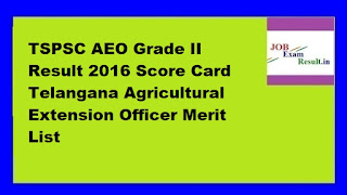 TSPSC AEO Grade II Result 2016 Score Card Telangana Agricultural Extension Officer Merit List