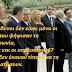 O Ηρόδοτος για την Ελληνικότητα του Μεγαλέξανδρου & των Μακεδόνων & η προδοσία του Τσίπρα – Καμμένου!