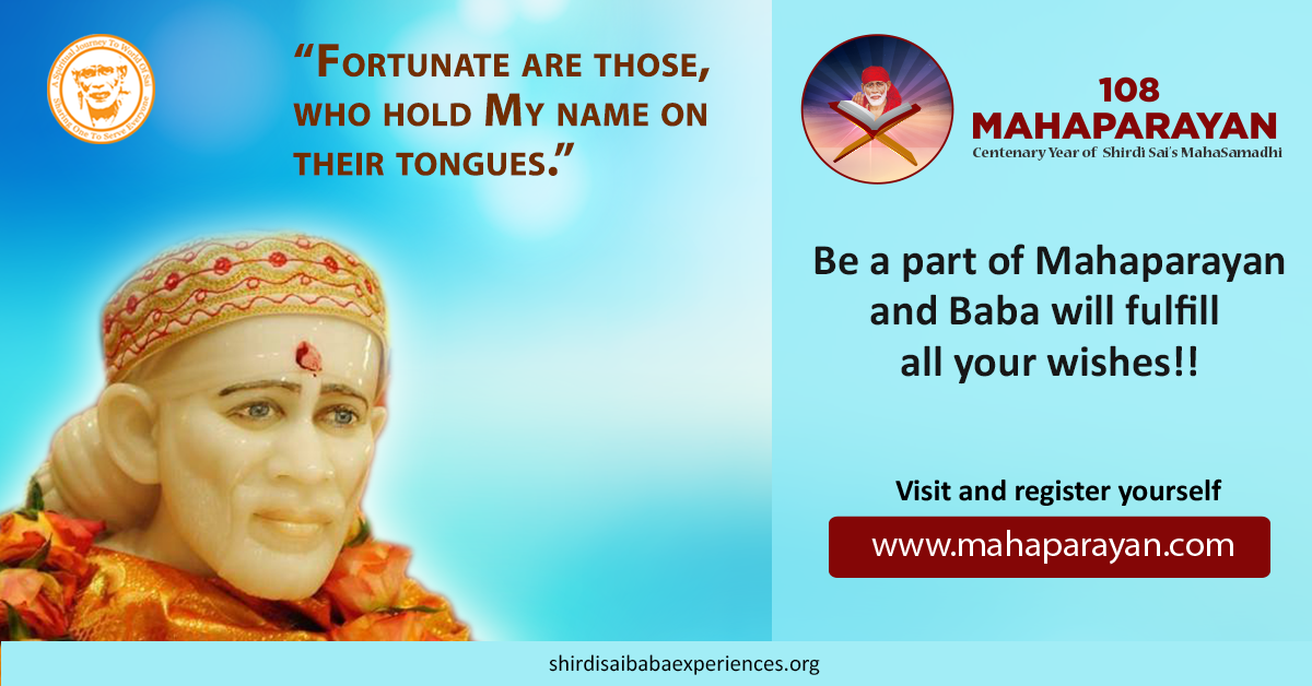 Shirdi Sai Baba's Blessings And Presence In My Marriage