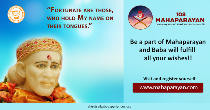 Sai Baba's Miracles In My Life
