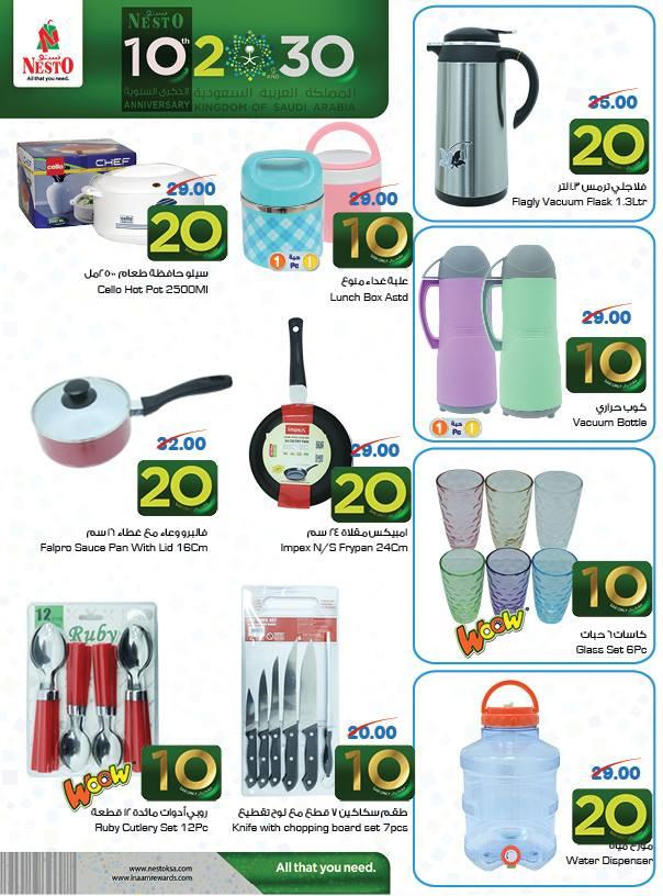 Nesto Hypermarket '10 20 30' Promo Offers Dec 20-26 2017