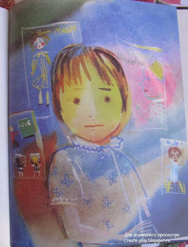 Кукла Черкашин