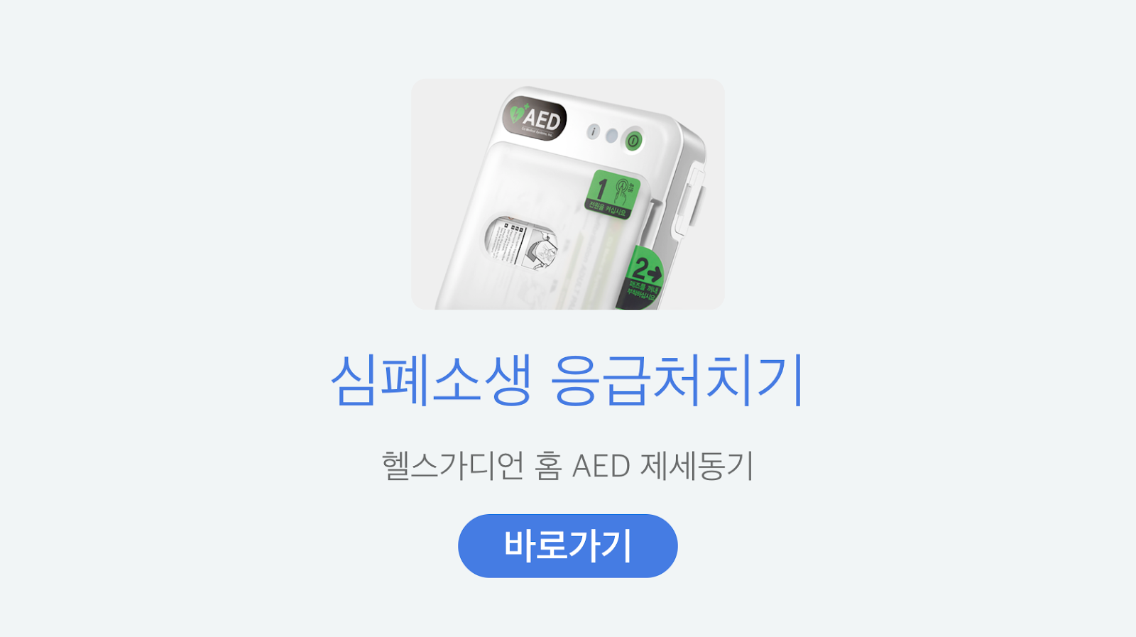 http://homeaed.co.kr/