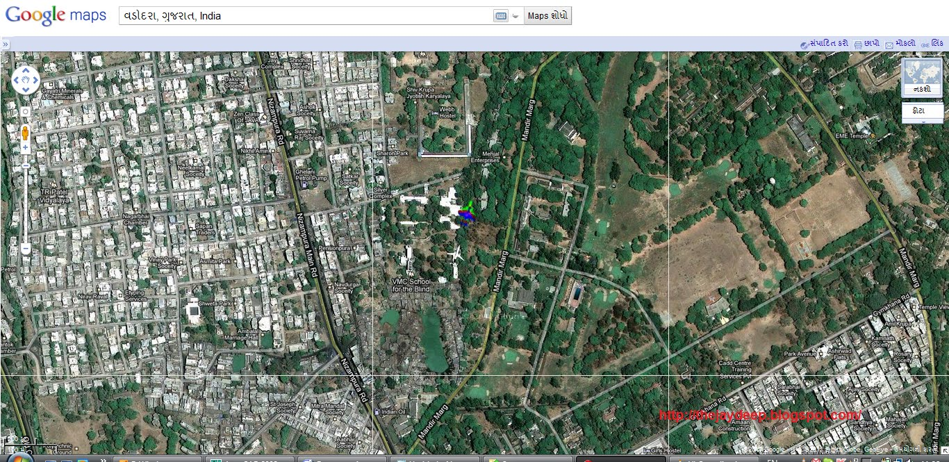 Here During Capture Satellite Camera Also Clicked The Flying Plane For Engineers And Scientist Check Red Blue Images That Represents Planes Motion