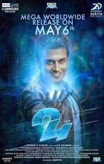 24 movie suriya samantha nithya menon, nithya menon, nithya menen, nitya menon
