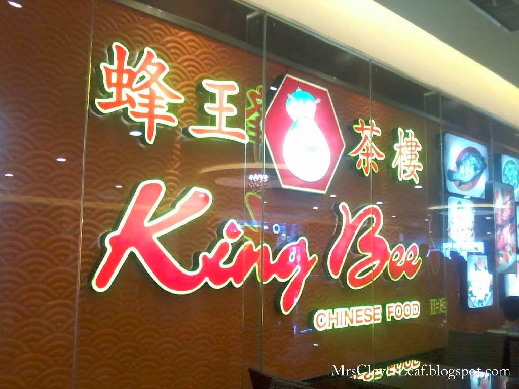 King Bee Chinese Restaurant at Fishermall