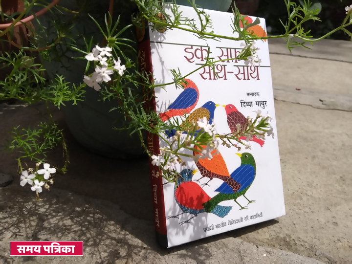 divya-mathur-hindi-stories