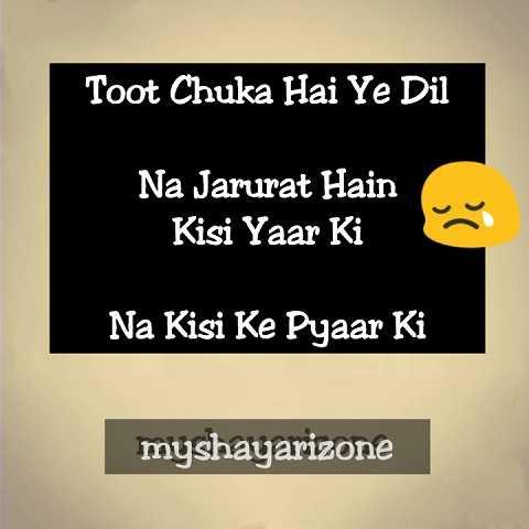 Broken Heart Lines Watsapp Status Dard Shayari Image Download in Hindi
